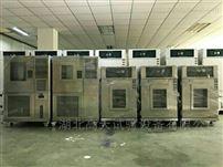 武汉厂家恒温恒湿试验箱
