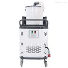 5.5kw移动式工业吸尘器