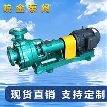 耐腐耐磨砂浆泵UHB-ZK浆液料浆泵循环泵