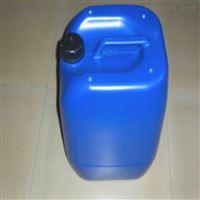 GCW-100黔东南苗族侗族自治州镇远县销售红色臭味剂厂家价格