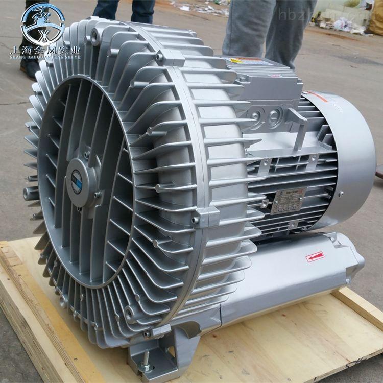 注塑厂用颗粒上料高压风机