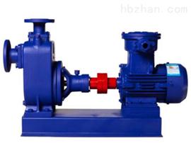 自吸i油泵CYZ型自吸式離心泵