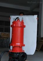 BQW型矿用隔爆型潜污电泵