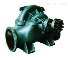 中開泵中開式蝸殼單級雙吸離心泵