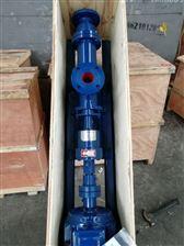 不鏽鋼螺杆泵I-1B係列螺杆泵(濃漿泵)
