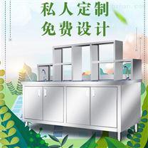 奶茶机械机器雷竞技官网app,一个奶茶店要多少钱