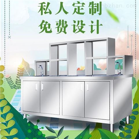 奶茶机设备有限公司