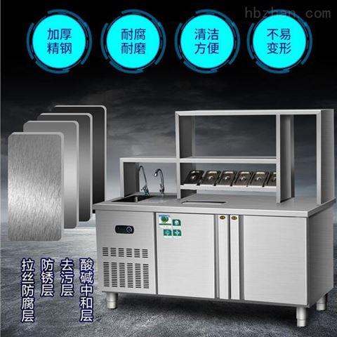 奶茶机器设备