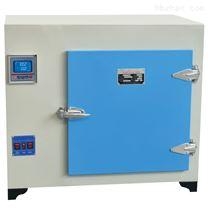 高温鼓风干燥箱 不锈钢内胆干燥箱 沪粤明厂家直销