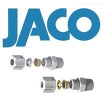 美国JACO——塑料管道、塑料卡套式接头