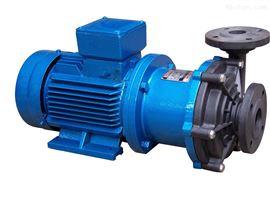 40CQF-2040CQF-20工程塑料磁力泵