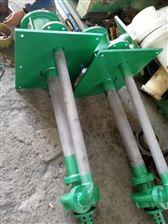 YW不鏽鋼液下排汙泵