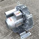 污水曝气旋涡气泵