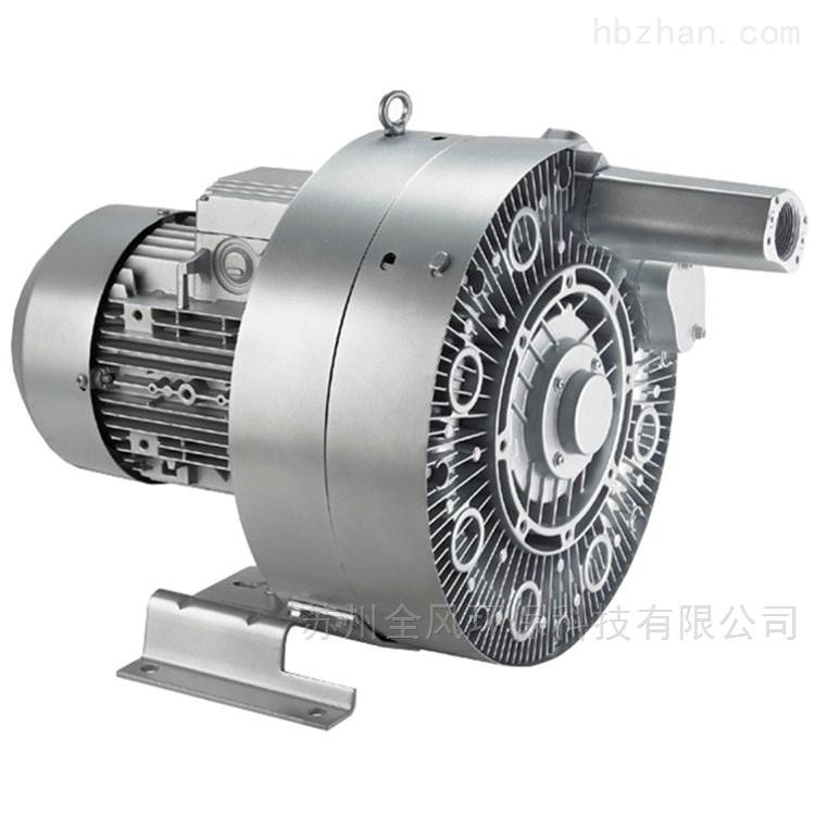 高压力污水处理曝气旋涡气泵 单相高压风机