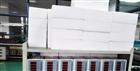 汽轮机转速撞击子监测仪0-10MM/S-HZQW-03A