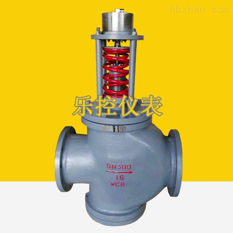 蒸汽减压ZZYP自力式调节阀