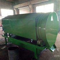 水产养殖微滤机设备