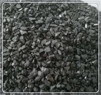 椰壳活性炭生产厂家批发价格