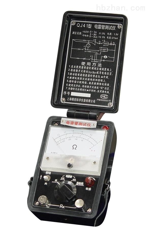 ZX54P直流电阻器(七组开关)