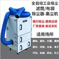 MCJC-2200宜兴市工业粉尘集尘机 MCJC-2200粉尘吸尘器