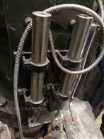HTDHD-1油动机位移传感器