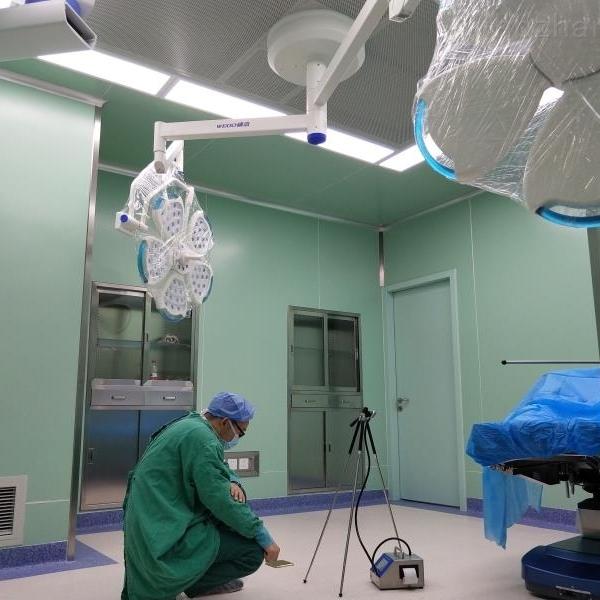 无菌手术室病房检测