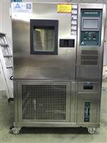 实验室恒温恒湿试验箱武汉厂家