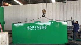RCYTH渭南市医院污水处理系统多少钱