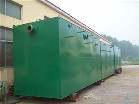 RCYTH-1.5中牟市医院医疗污水治理器