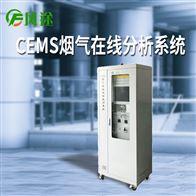 FT-CEMScems烟气在线分析系统厂家