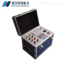 100A 直流电阻快速测试仪(100A)