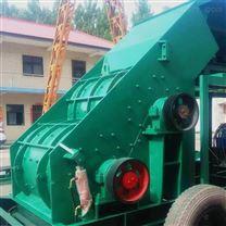 石料炉渣双击式破碎机河南厂家供应报价