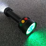 ZW7600红黄绿白手持四色信号手电铁路调度照明灯