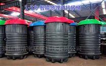 埋地桶深埋桶下沉桶地埋式垃圾桶报价方案