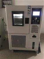 武汉高低温湿热试验箱厂家定制