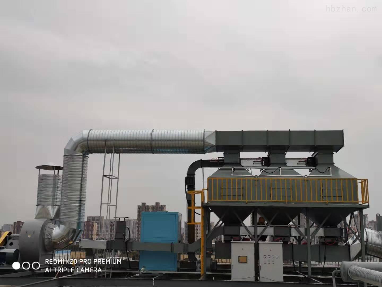 安徽VOC废气处理厂家