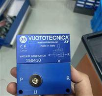 意大利VUOTOTECNICA真空发生器总经销