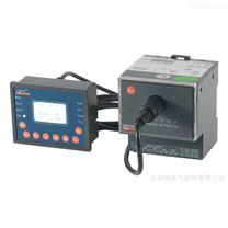 安科瑞 ARD2F-25/QC+90L分体式电动机保护器