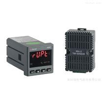 安科瑞数显1路温度/1路智能温湿度控制器