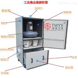 小型2.2KW脉冲集尘机