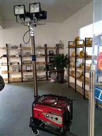 SFW6110遥控自动升降工作灯2000W防汛抢修灯