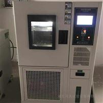 黄石高低温交变试验箱定制厂家