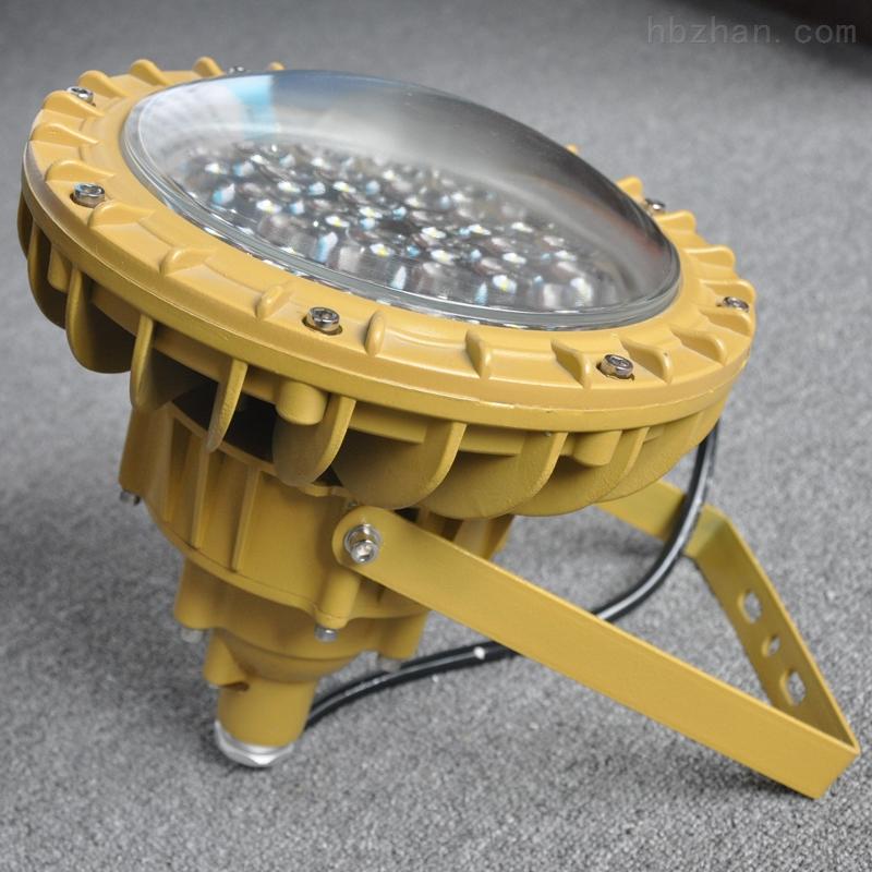 BZD130电厂LED30W防爆灯隔爆型仓库泛光灯