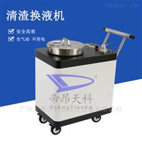 CNC切屑液分離機 清渣換液機