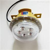 RLB8183防水防爆防潮吸顶灯LED10W15W防爆灯
