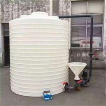 南充顺庆区5吨 尖底加药桶 PE搅拌桶