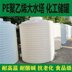 MC-5000L绵阳游仙区5立方锥底搅拌桶 塑料加药箱