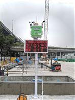 OSEN-6C长治市智慧工地扬尘监测仪自动校准功能