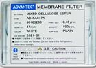 Advantec东洋孔径0.65um混合纤维素酯过滤膜