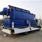 工厂生活污水处理设备